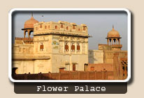 Flower Palace